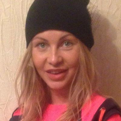 Таня Ушакова, 26 января 1985, Екатеринбург, id5099197