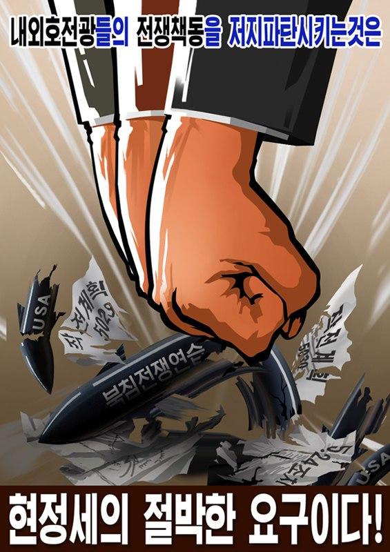 США должны серьезно относиться к реальности: Комментарии ЦТАК