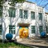 Подслушано в 24 гимназии Тараза
