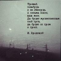 Oks Fox, 14 апреля 1962, Екатеринбург, id200716102