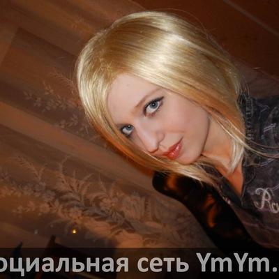 Татьяна Ларина, 23 февраля , Норильск, id175541259