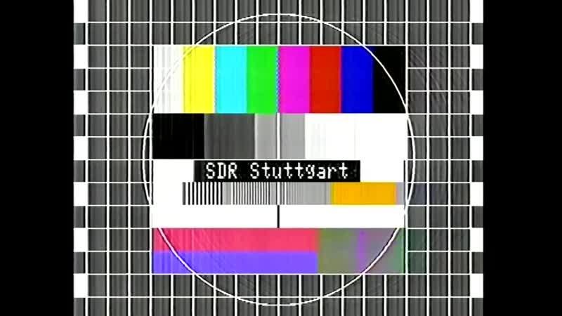 Программа передач и конец эфира (ARD [Германия], 15.03.1988)