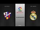 Calentamiento SD Huesca vs Real Madrid