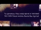 Катерина_Николаева_1080p.mp4