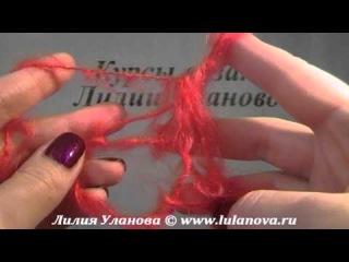 Шарф ОРАНЖ - вязание пальцами