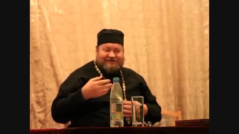 осознание личной ответственности в деле спасения - протоиерей Олег Стеняев