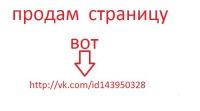 Матвей Чистяков, 23 мая , Череповец, id147610036