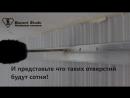 Натяжные потолки Подготовка помещения Советы