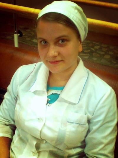 Наталья Рамих, 5 апреля 1993, Заводоуковск, id40366655