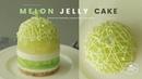 Lakomkavk Melon Jelly Cake Recipe Cooking tree