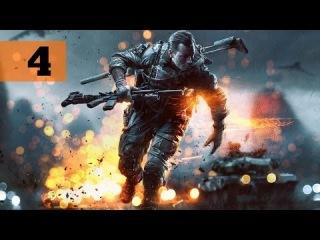 Прохождение Battlefield 4 — Часть 4: Сингапур