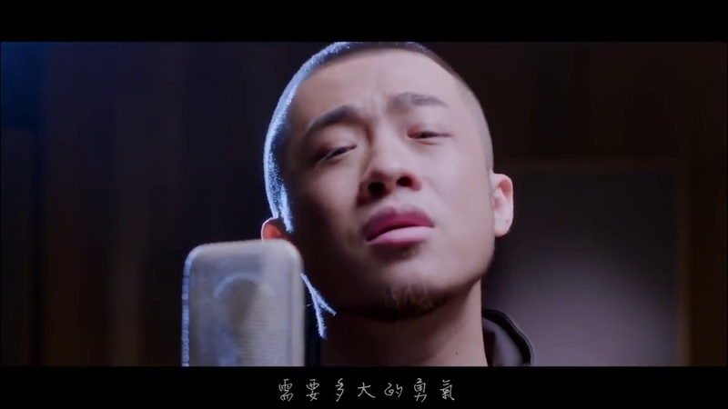 Учим китайский по песням. 大壮 - 我们不一样 (Мы разные)