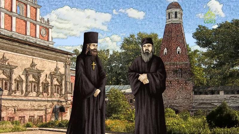 Мульткалендарь 22 сентября 2018 Преподобномученик Андроник Суриков иеромонах