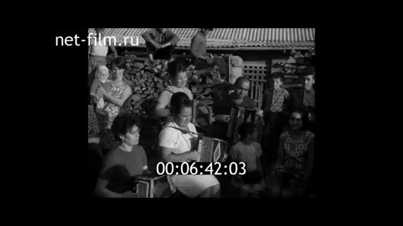 1970г. Семейный ансамбль гармониста Салиха Валеева. Арск. Татарстан