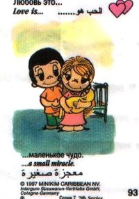 Нина Гутрова, 29 мая 1988, Тверь, id23433256