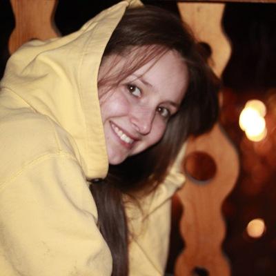 Елена Броварная, 17 апреля 1990, Москва, id8368995