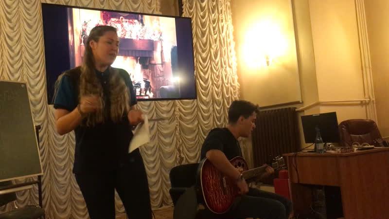 Наталья Андреева и Андрюха НГ на МФ 19