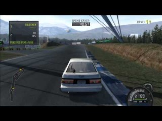 Need For Speed: Pro Street - lan game [#0 Test]