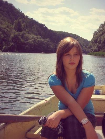 Маргарита Чучубакова, 20 мая , Луганск, id95889942