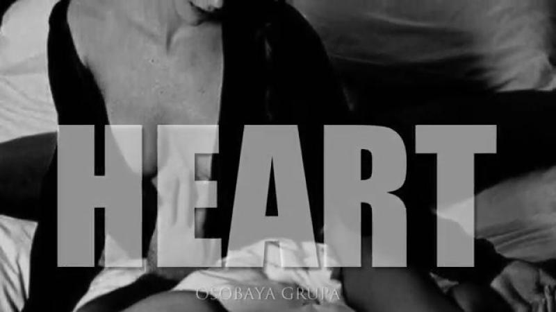Спрятанный в твоем сердце никогда не уйдет из памяти ♥