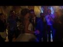 Финальный свадебный танец Александра и Ольги