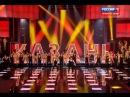 Сборная Казани в составе которой ребята со всего Татарстана, вышла в финал проекта большие танцы.