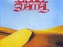 Gong Shamal