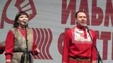 Ильменка - 2018. Гарри Ананасов и