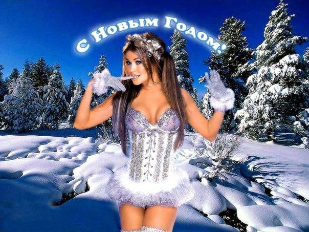 фотообои голые снегурочки