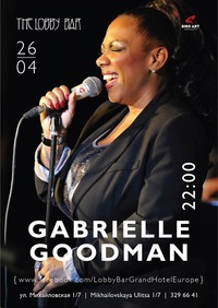 Gabrielle Goodman - 26 апреля * The Lobby Bar
