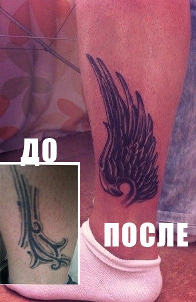 Профессиональная коррекция татуировок