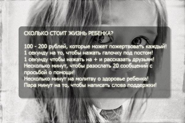 http://cs315620.userapi.com/v315620270/3af1/Dun4tyLeYzE.jpg