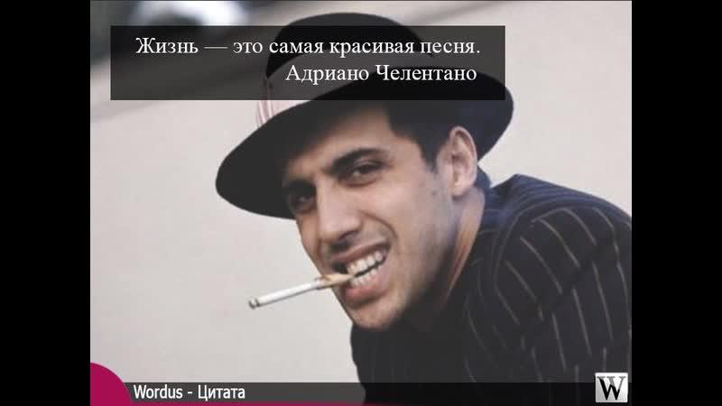 ꧁ღ╭⊱🌹💜🌹ꕥ⊱ Adriano Celentano -Ma Perke ⊱ꕥ🌹💜🌹⊱╮ღ꧂