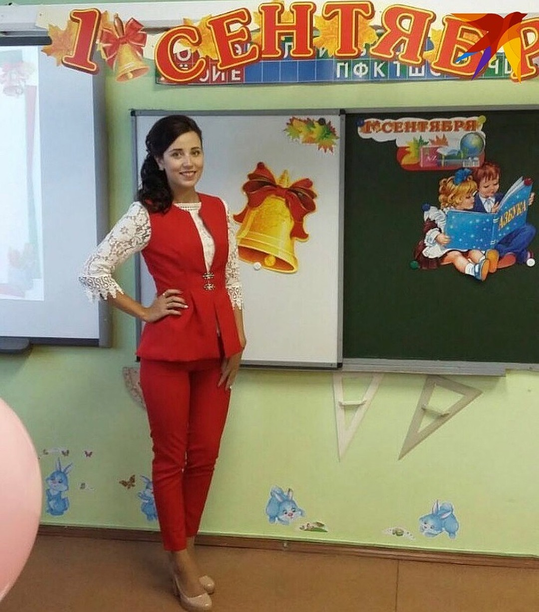 В Екатеринбурге молодая учительница уволилась из-за зарплаты в пятнадцать тысяч