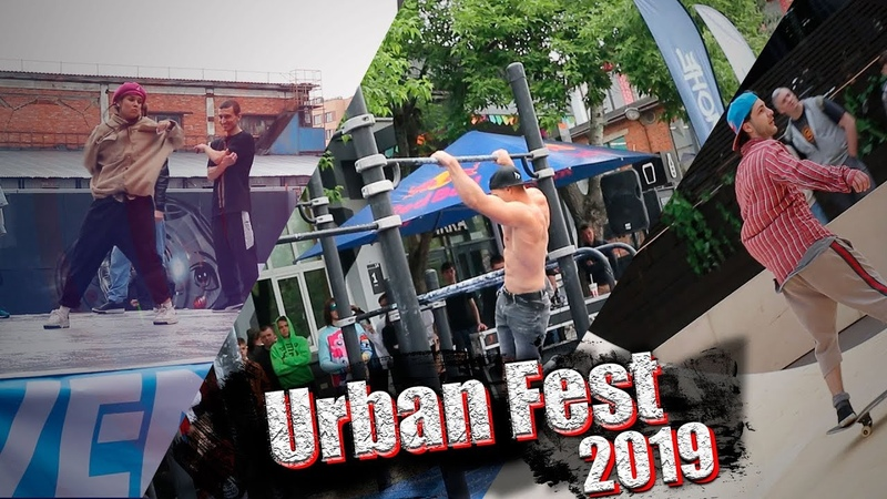 Urban Fest 2019 Hip Hop Batle Workout Денис Саратов Basketball Football Freestyle Skateboarding