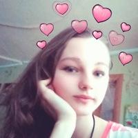 Бобыкина Анастасия