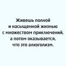 Андрей Самолёт фото #9