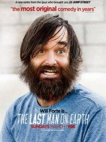 Последний человек на Земле / Last Man on Earth (Сериал 2015)