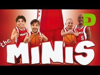 The Minis (Komödie mit Dennis Rodman) ►►► vk.com/DeutschesKino Deutsches Kino-Filme deutsch-фильмы немецкие