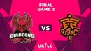 Fnatic Rising vs. Diabolus   UK League Championship   Final Game 2   Spring Split 2019