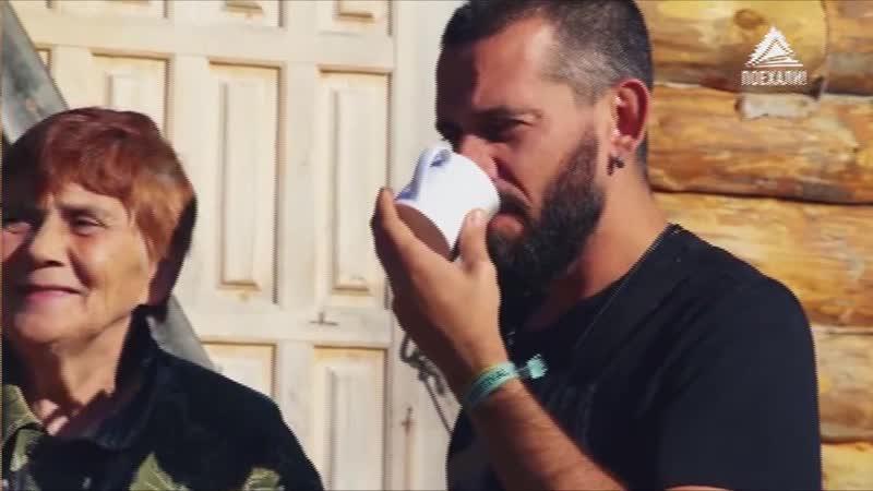 Какое на вкус лосиное молоко Лосеферма в поселке Якша ( Республика Коми )