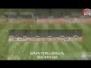Добро пожаловать, Магнуссон! | Трансферы ЦСКА