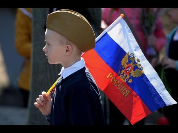 Москва бьeт Берлин Немцы восторгаются Россией