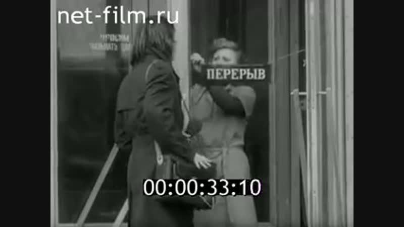 Кроссовки ходят парами фрагмент киножурнала Советский Урал № 41 1983 год