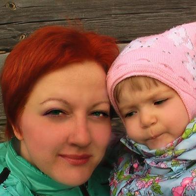 Олеся Хохуля, 15 февраля , Новосибирск, id210039659