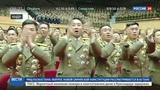 Новости на Россия 24 Подозреваемая в убийстве сына Ким Чен Ира собиралась в Сеул