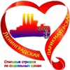 Βaleria Πrokhorova