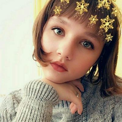 Лилия Рей
