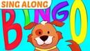 BINGO Song with Lyrics! Bingo the Dog Nursery Rhyme Sing Along for Kids ReadAlong