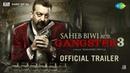 Saheb Biwi Aur Gangster 3 Official Trailer Sanjay Dutt Jimmy Shergill Mahi Gill Chitrangada